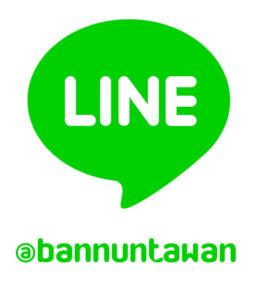 ShopsButton-Line