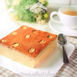 หม้อแกงเม็ดบัวน้ำตาลโตนด 2559-2