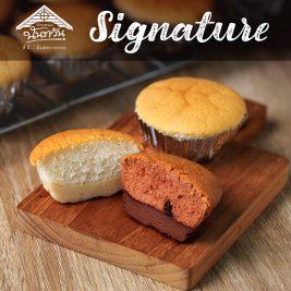เค้กหม้อแกง-รวมรส-Square-Signature