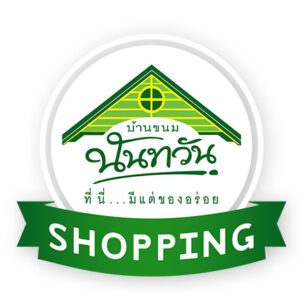 ShopsButton-Shopping